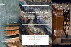 گالری گردی همزمان با برپایی نهمین جشنواره تجسمی فجر