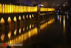 Zayanderud River
