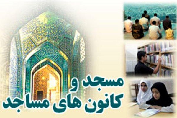ظرفیت مساجد در ترویج هنرهای اسلامی استفاده شود