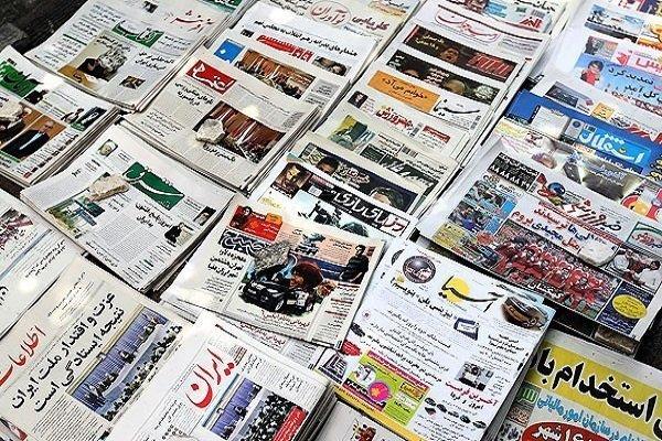 وفد اعلامي ايراني كبير يصل الى بغداد للتهنئة بتحرير الموصل