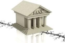 حاکمیت شرکتی:حلقه مفقوده اصلاح نظام بانکی