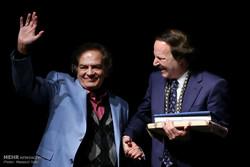 دومین آیین سال نوای موسیقی ایران