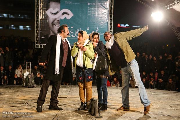 35th edition of Fajr International Theater Fest.: Day 7