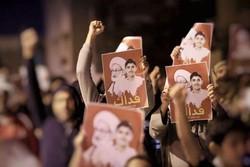 مظاهرات في مختلف مناطق البحرين تلبية لنداء العلماء /فيلم