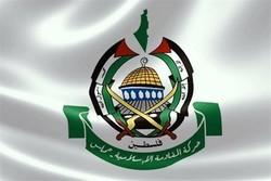 جنبش فلسطینی حماس