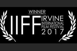 """""""خروجي"""" أفضل فيلم إيراني قصير في مهرجان دولي في الولايات المتحدة"""