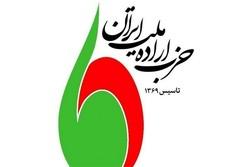کمال مرادی رئیس ستاد انتخابات حزب اراده ملت شد