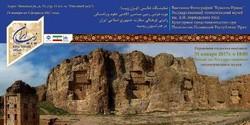 Beautiful Iran