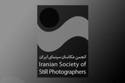 انجمن عکاسان سینمای ایران