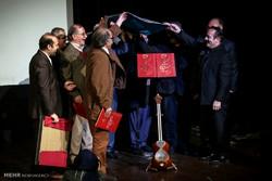 کتاب «گزیده ردیفهای کاربردی موسیقی ملی ایران» رونمایی شد