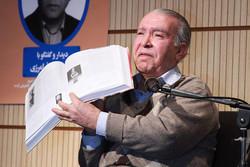 محمدتقی فرامرزی