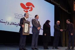 آپ؛ تنها PSP حاضر در فهرست ۱۰۰ شرکت برتر ایران
