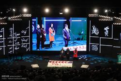 35. Fecr Film Festivali'nin açılış töreninden kareler