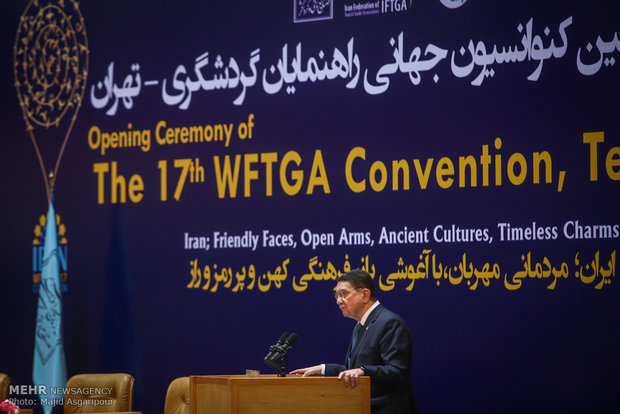 17th WFTGA Convention held in Tehran