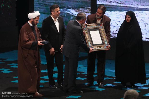 35th Fajr Film Festival kicks off