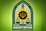 انهدام باند تهیه و توزیع مخدر هروئین در کرمانشاه