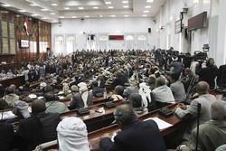 پارلمان یمن