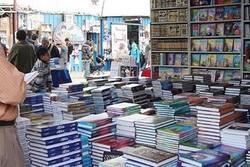 نمایشگاه بزرگ کتاب در رامسر گشایش یافت