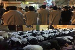 قیام مردم کفن پوش بحرین