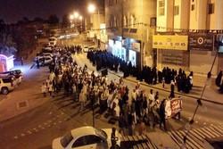 مظاهرات في البحرين للمطالبة بالإفراج عن معتقلي الرأي