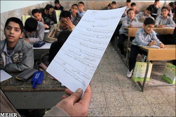 آموزش و پرورش پاسخگوی هزینه کرد پول حق الزحمه امتحانات باشد