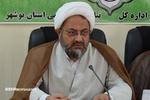 مبلغان استان بوشهر آسیبهای اجتماعی را تبیین کنند