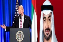 ترامپ و محمد بن زاید آل نهیان