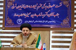 نشست مطبوعاتی مدیرکل تبلیغات اسلامی آذربایجان شرقی