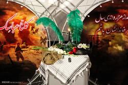 تجلیل از خانواده شهدای مدافع حرم