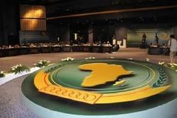 اتحادیه آفریقا
