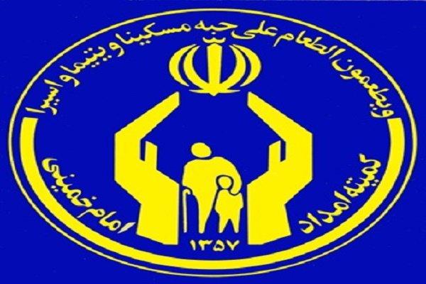 شرکت ۲۰۰۰۰ مددجو در برنامههای فرهنگی کمیته امداد استان کرمانشاه