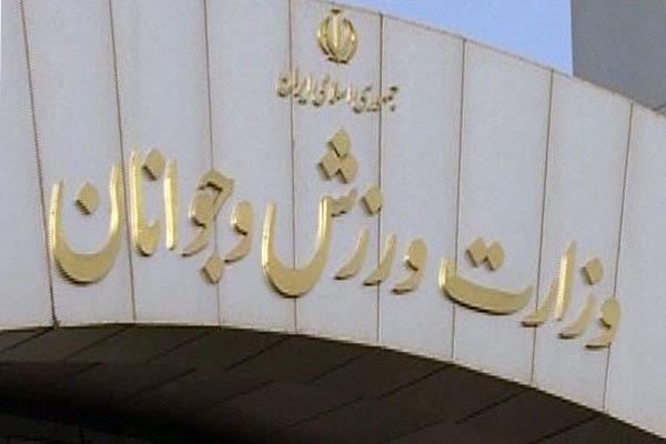 زمان اقدام وزارت ورزش برای تعیین سرپرست فدراسیونها مشخص شد
