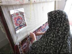 ۵۰ هزار متر مربع فرش دستباف در چهارمحال و بختیاری تولید شد