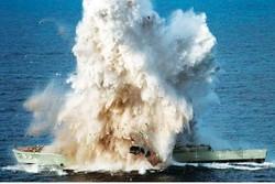 انهدام کشتی جنگی