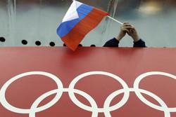 پارالمپیک روسیه