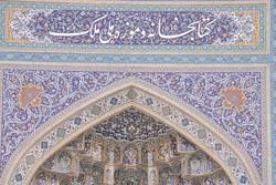 «نقش و جایگاه مطبوعات در انقلاب اسلامی ایران» بررسی میشود