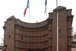 سفارت فرانسه