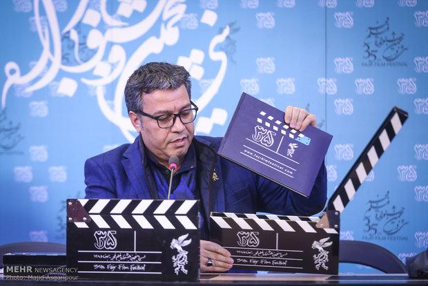 اليوم الثاني من مهرجان فجر الدولي للافلام