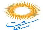 ثبت۴۹۲۰ اثر در غرب پایتخت برای شرکت در جشنواره مشکات