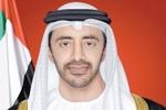 """""""العربية"""" تحذف تغريدة عن وزير خارجية الإمارات بشأن إيران!"""