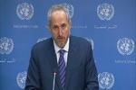 واکنش سازمان ملل به میانجیگری پاکستان در روابط ایران و عربستان