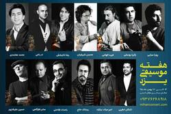هفته موسیقی یزد