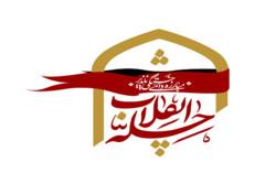 جشنواره رسانهای «چله انقلاب» در گلستان برگزار میشود