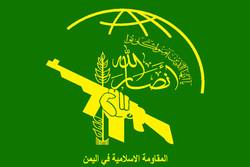 أنصارالله جنایت عربستان در «صنعاء» را به شدت محکوم کرد