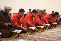 محفل قرآنی ویژه یادبود شهدای آتشنشان در قم برگزار شد