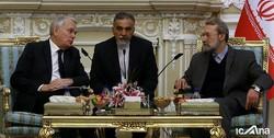 Ali Larijani Trump