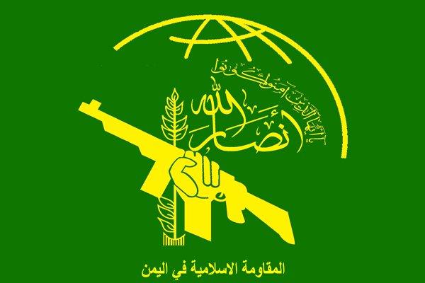أنصار الله يستهدفون بالصواريخ منشآت نفطية سعودية