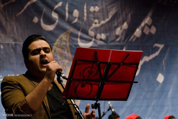 Avaye Fajr Music Fest. concluded in Gorgan