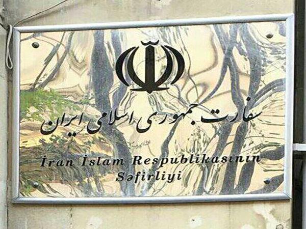 İranlı tur şirketlerinin ihlalleri yakından takip edilmektedir