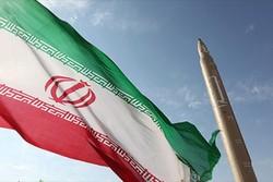 آزمایش موشکی ایران